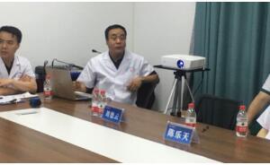 贵阳中医风湿病医院2019京·黔痛风/类风湿疑难病学术交流研讨会顺利召开